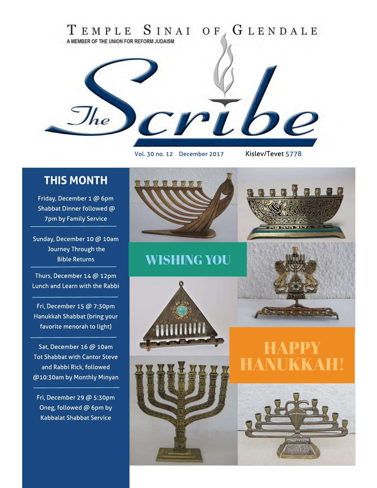 December 2017 Scribe Untitled Page