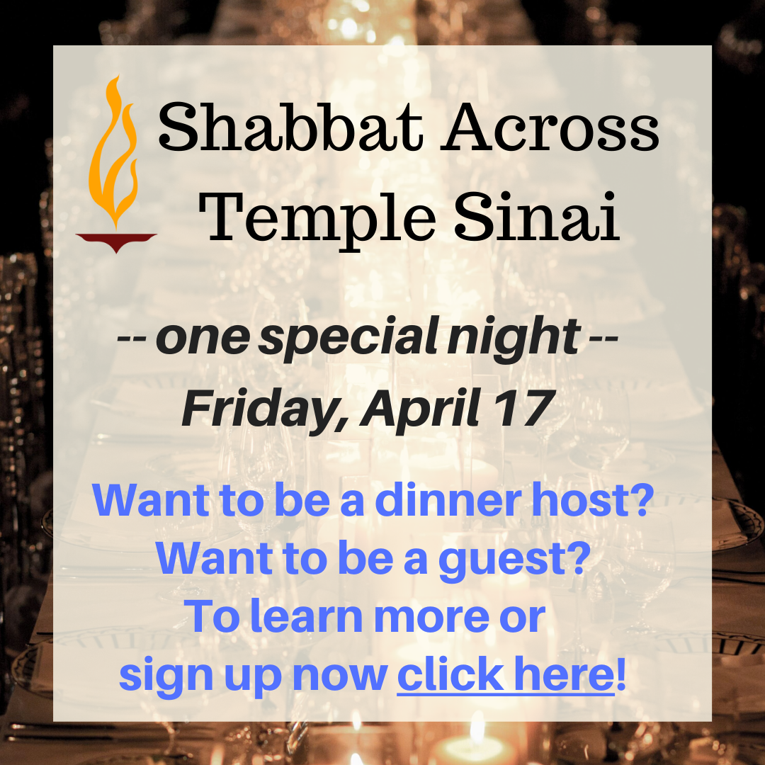Across Temple Sinai